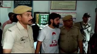 Hight court peshi jatt di   Lawrence Bishnoi live court peshi video   sopu bishnoiz  