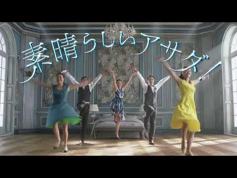 浅田真央 ストナリニ CM スチル画像。CM動画を再生できます。