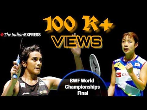 Saina vs Sindhu Asian games 2018