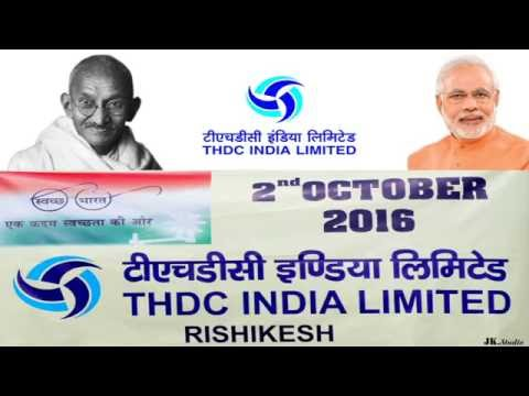 THDC India Limited Swachh Bharat Abhiyaan 2016