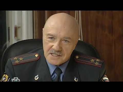 Улицы Разбитых фонарей сезон 8, серия 24 - Менты