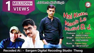 Latest Pahari Song | Hai Katta Nach Le Kullvi Re DJ | Dave Ram Kullvi | Rajeev Negi | DJ RockerZ