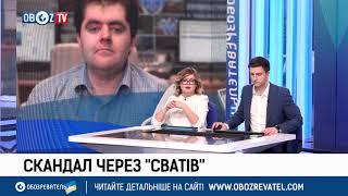 """Скандал из-за сериала """"Сваты"""": """"Это скотство!"""" украинский канал """"разгромили"""""""