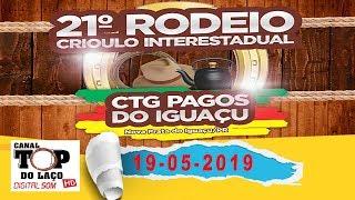 21ºRODEIO CRIOULO CTG PAGOS DO IGUAÇU - NOVA PRATA DO IGUAÇU - PR - Ao vivo