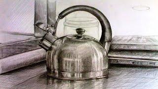 КАК нарисовать ЧАЙНИК и правильно выразить ФАКТУРУ МЕТАЛЛА(Полный курс