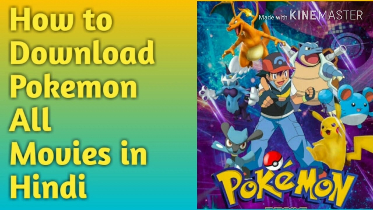 How To Download Pokemon All Movies In Hindi Youtube