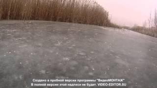 Копия видео Зимняя рыбалка Астраханская обл.с.Житное.20 января 2015