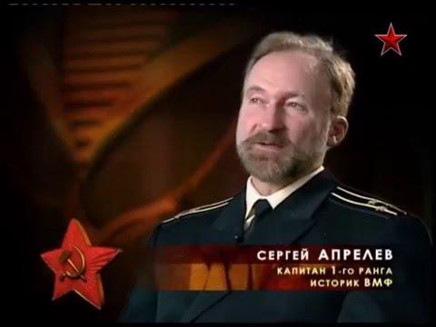 Ремень ВМФ...