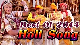 BEST OF 2014 Holi Songs Collection's | Rajasthani Video [HD] Jukebox | Nonstop Superhit Fagan Songs