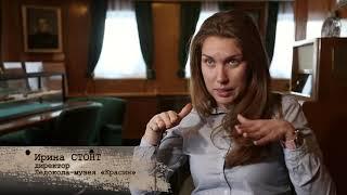 Ледокол 'Красин' Миссия спасать  Документальный фильм