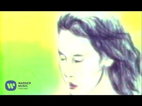 คาราบาว - แม่สาย (Official Music Video)