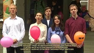 """Конкурс от """"Первого Ярославского"""""""