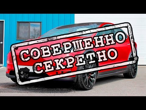 Tesla Model Y - ПРЕЗЕНТАЦИЯ НОВОЙ ТЕСЛЫ на Русском языке с Илоном Маском - СТРИМ - Лучшие видео поздравления в ютубе (в высоком качестве)!