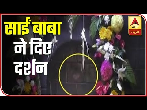 Devotees Claim Shirdi Sai Baba Gives 'Darshan', His Image Appears On Wall Of Dwarkamai | ABP News