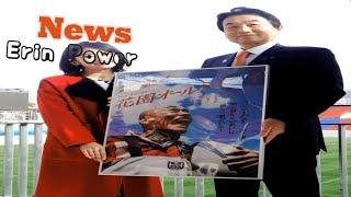 女優の岡本玲(26)が25日、東大阪市の花園ラグビー場を訪れ、14年に放送されたNHKドラマ「花園オールドボーイ」(後4・05予定、関西ローカル)が1月13日に再放送 ...