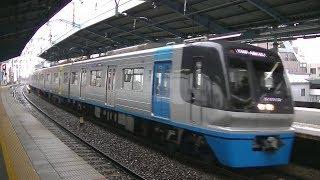 千葉ニュータウン鉄道9100形9108F快特印旛日本医大行き 平和島駅通過