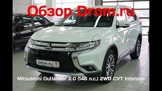 Mitsubishi Outlander 2018 2.0 (146 к. с.) 2WD CVT Intense+ - відеоогляд