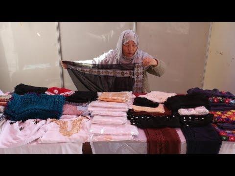 BAZAR: Women Showcase Products in Kabul