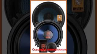 Mystery MC-540