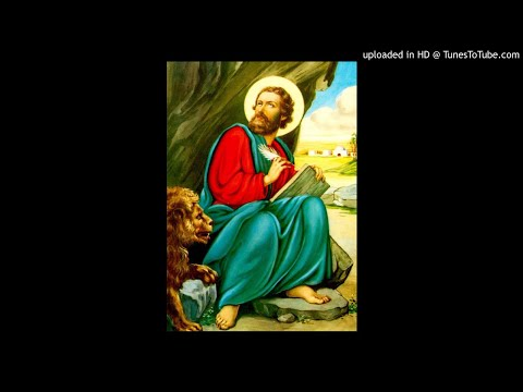 Chant for St. Mark the Great _ مديح للشهيد العظيم مارمرقس