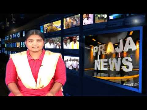 Praja Cable TV// News Bulletin // November 9th // 2017