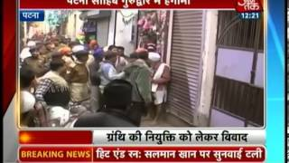 Two Sikh groups clash at Patna Sahib Gurudwara