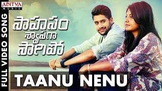 Taanu Nenu Full Video Song | Saahasam Swaasaga Saagipo Full Video Songs | NagaChaitanya, Manjima