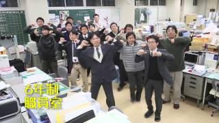 Repeat youtube video 恋するフォーチュンクッキー 崇徳学園 施設紹介編