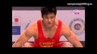 Lu Xiaojun at 2011 World Weightlifting Championship