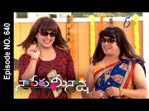 Naa Peru Meenakshi | 9th February 2017| Full Episode No 640| ETV Telugu