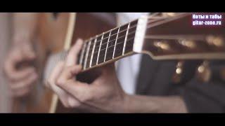 Lumen - Три пути │ Fingerstyle переложение для гитары + табы