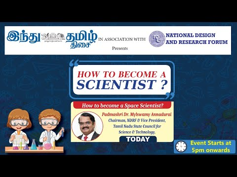 Hindu Tamil Thisai - How To Become A Space Scientist