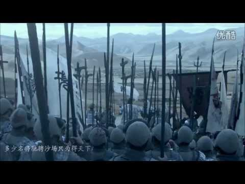 楚漢傳奇 首曝主題曲MV 霸王命- 何潤東 Peter Ho Legend of Chu and Han