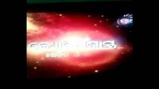 Oriya prarthana TV Astrologer - Doctor bhabani shankar Mohapatra - Jyotish Sastra(Sedina O Aaji)-1
