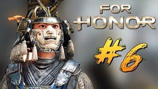 САМУРАИ НАГИБАЮТ ВСЕХ! - For Honor