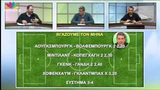 The Mubet Show - 27.11.2015 - Web Exclusive