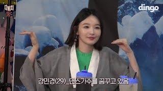 Davichi 다비치 - Reality Show (Preview)