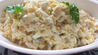 Из Простых Ингредиентов Вкуснейший салат на 2020 год Невероятнвя Нежность