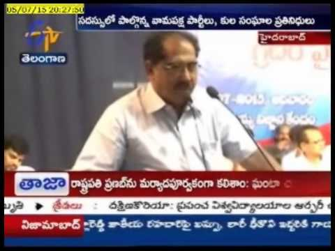 BC Communites Demands Renewal Of State BC Commission In Hyderabad