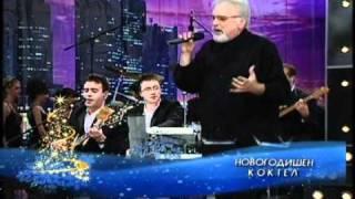 """Zlatko Pejakovic & Arija Band """" Cerge """" - Nekoga i Sega TV Show"""