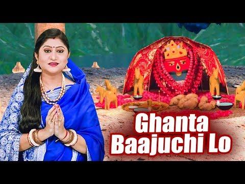 A Soulful Tarini Bhajan - Ghanta Baajuchi Lo ଘଣ୍ଟ ବାଜୁଚି ଲୋ By Namita Agrawal