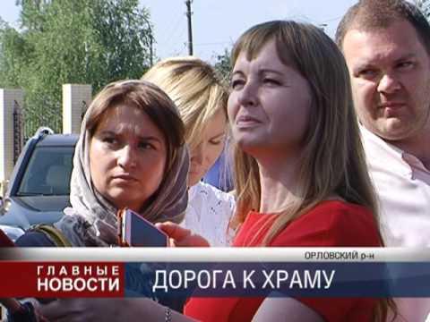 Вадим Потомский принял участие в церемонии  водружения  куполов
