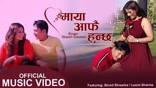 Maya Aafai Hunchha   MV-2021   Dinesh Gautam   Binod Shrestha, Laxmi Sharma   Basanta Sapkota