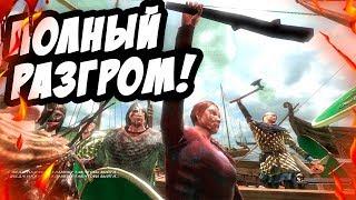 Уничтожил целое королевство! - Mount and Blade Warband - Viking Conquest #15
