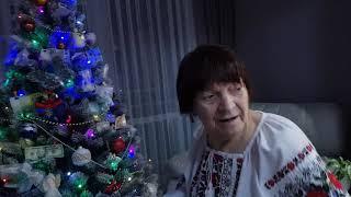 Рождество   в гостях у сестры Самвела