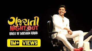 Roast of Darshan Raval 2017 | Gujarati Night Out