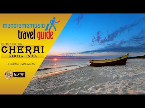 Cherai - ചെറായി - Travel Guide