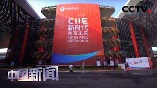 [中国新闻] 给上海给中国一个机会 还世界一个奇迹 | CCTV中文国际