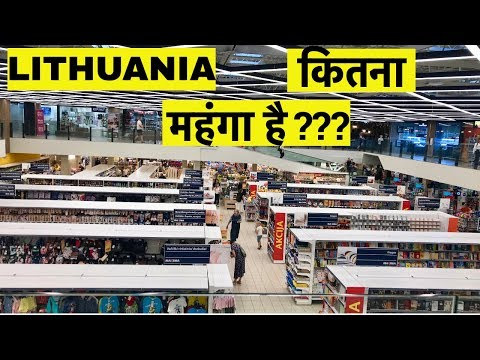 EP2 Lithuania🇱🇹 कितना महंगा है ?? |Super Market Prices | Indian in Lithuania | Maxima Vilnius|2019