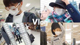 [Vlog] 미국 브이…